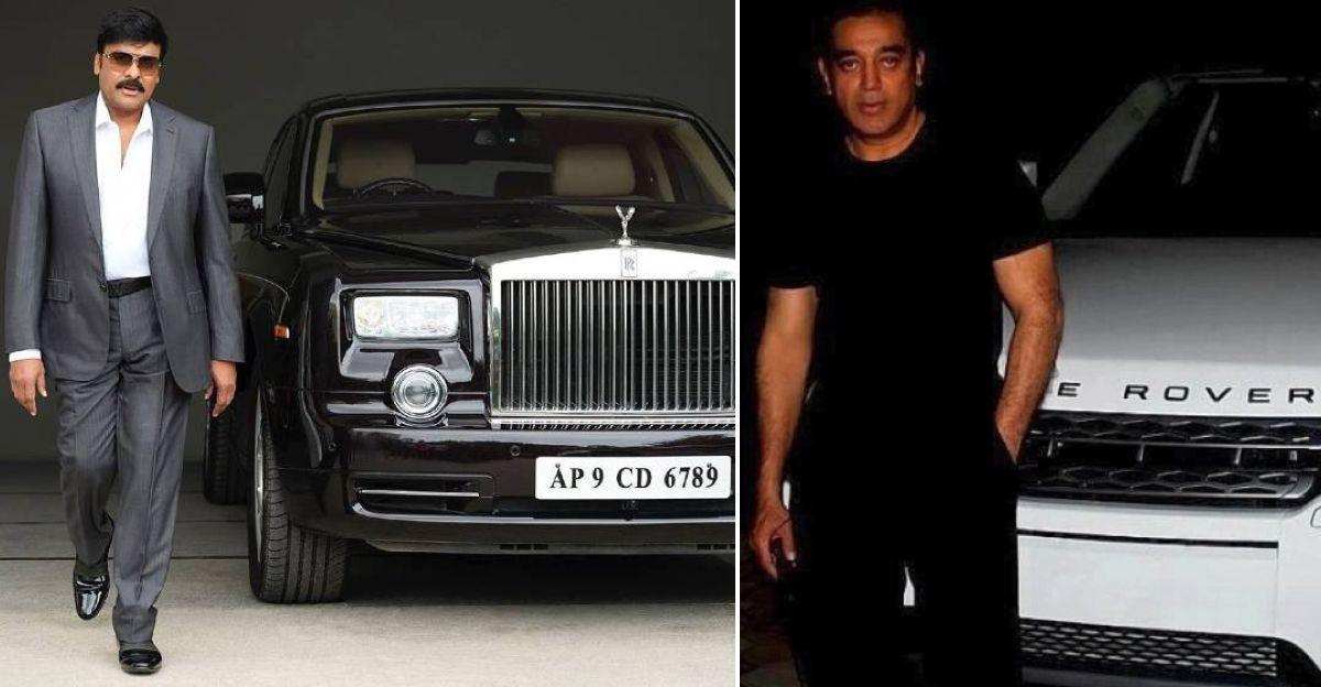 साउथ इंडियन मूवी स्टार्स और उनकी कारें: Chiranjeevi की Rolls Royce से Kamal Haasan की Range Rover