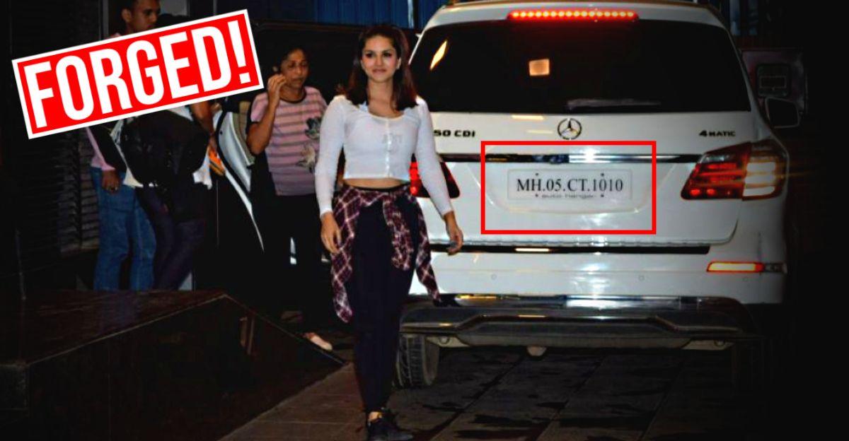 Mercedes Benz के मालिक को 'अंकज्योतिष' के लिए सनी लियोन के पति का कार नंबर देने के लिए गिरफ्तार
