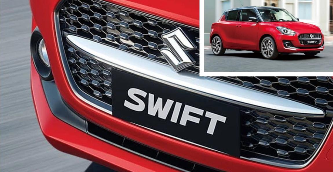 2021 Maruti Suzuki Swift के आधिकारिक टीज़र को लॉन्च से पहले जारी किया गया
