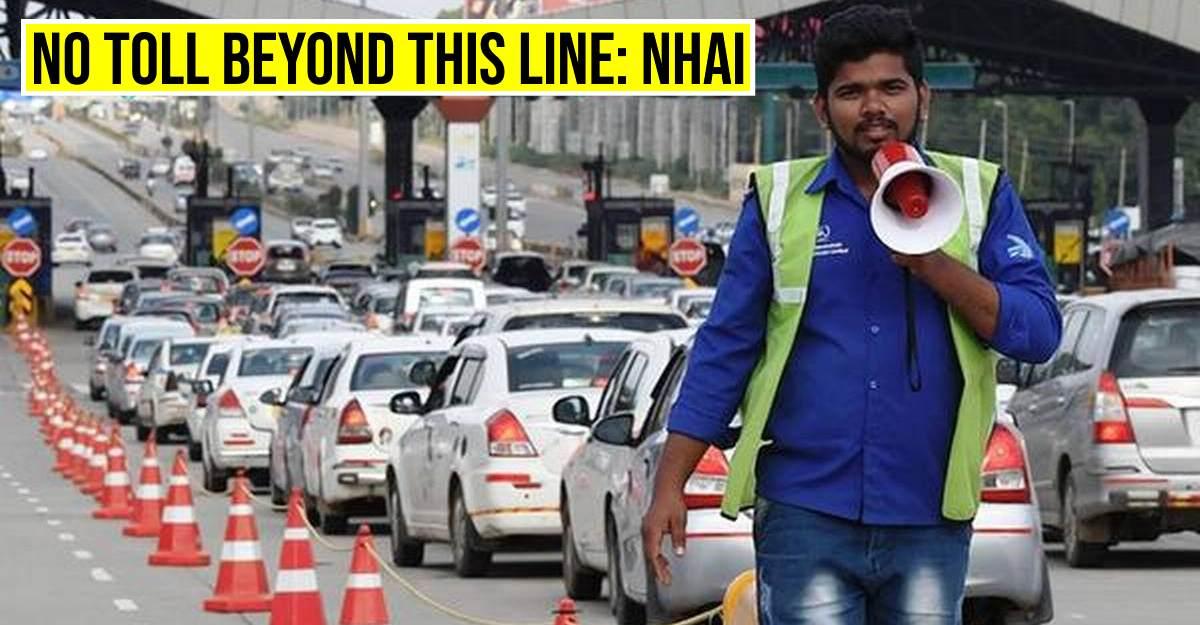 यदि कतार रंगीन रेखा को पार करती है तो कोई FASTAG टोल नहीं: NHAI