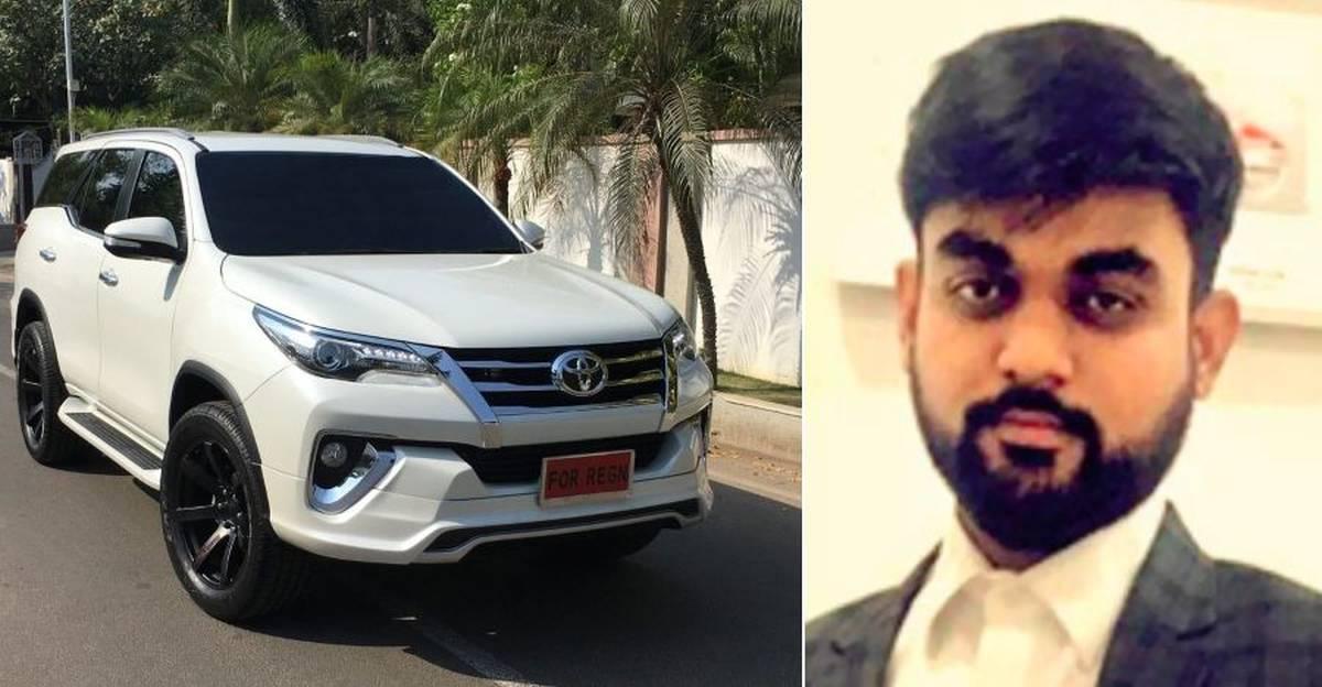 Toyota Fortuner के मालिक जो 34 लाख की बोली में 007 नंबर के लिए बोली लगाते हैं, महज Rs 25,000 रु में प्राप्त किया