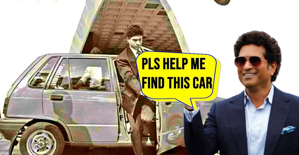 सचिन तेंदुलकर को अपनी Maruti 800 याद आती है: अपनी पहली कार वापस चाहते है