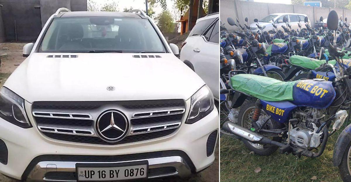 4000 Crores का बाइक बॉट घोटाला: Mercedes, Fortuner, Jaguar की लग्जरी कारें जब्त