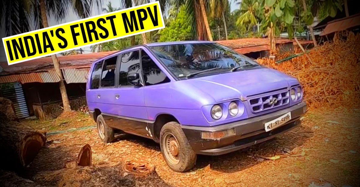 मिलिए भारत के पहले MPV – Kajah Kazwa, Innova, Ertiga जैसे MPV से दशकों पहले आई