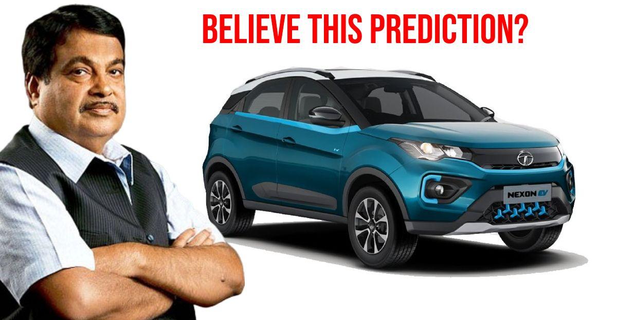 Nitin Gadkari: इलेक्ट्रिक कार की कीमतें 2 साल में पेट्रोल / डीजल कार की कीमतों से मेल खायेगी