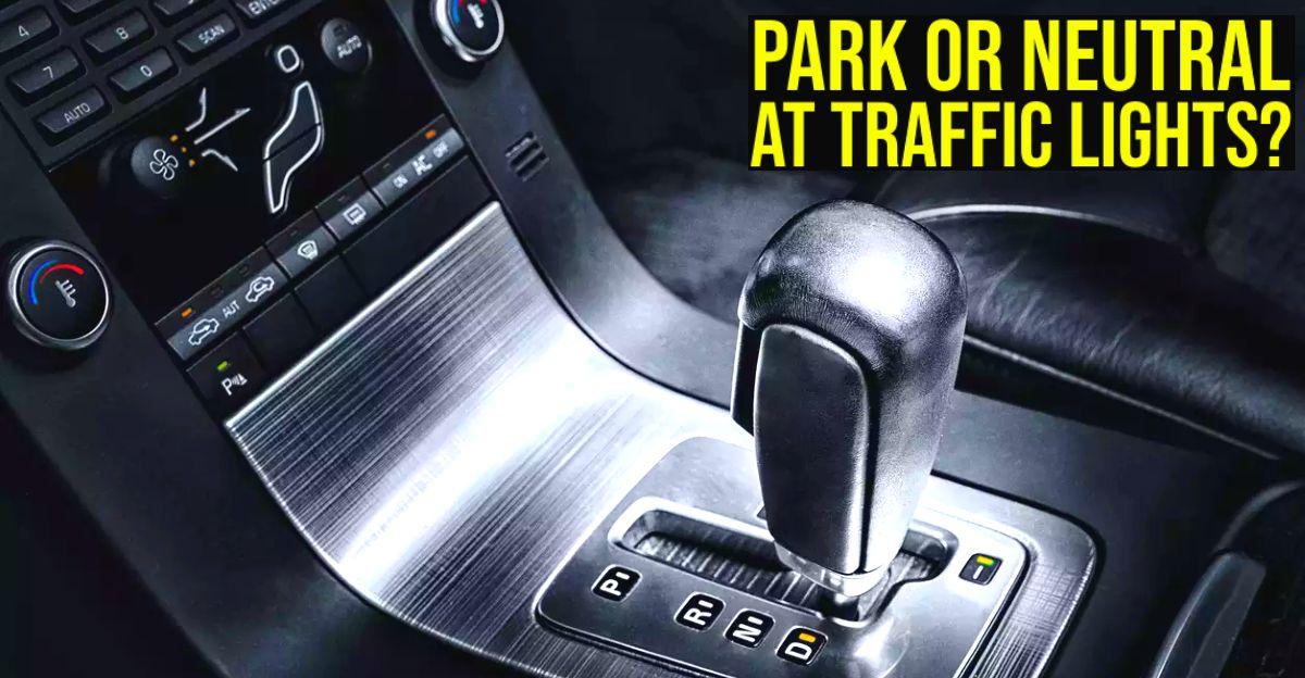 ट्रैफ़िक लाइट में स्वचालित कारों के लिए पी या एन? हम AMT, DCT, CVT और टॉर्क कन्वर्टर्स के लिए समझाते हैं