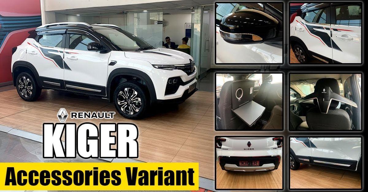 Renault Kiger एक्ज़ीक्यूटिव एक्सेसरी पैक के साथ: यह क्या प्रदान करता है