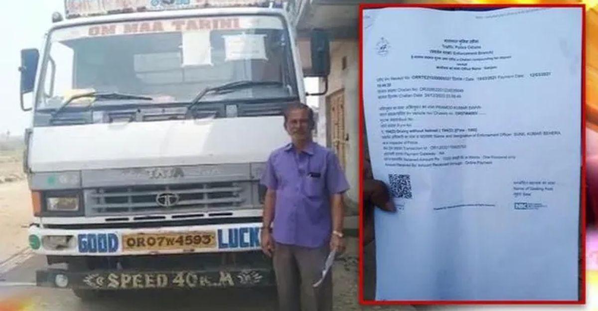 ट्रक चालक पर ओडिशा में हेलमेट नहीं पहनने पर जुर्माना