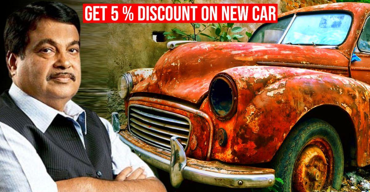 नए वाहन पर 5% की छूट यदि आप अपने पुराने वाहन को स्क्रैप करते है: Nitin Gadkari