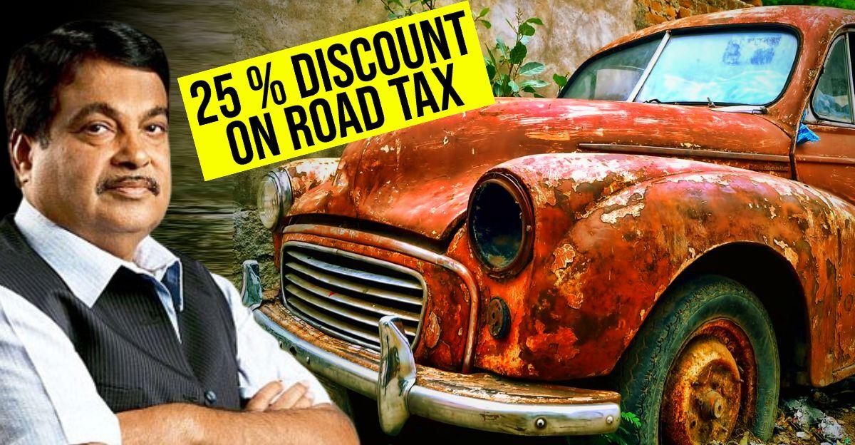 Nitin Gadkari ने सड़क कर पर 25% छूट के साथ वाहन Vehicle Scrappage Scheme की घोषणा की
