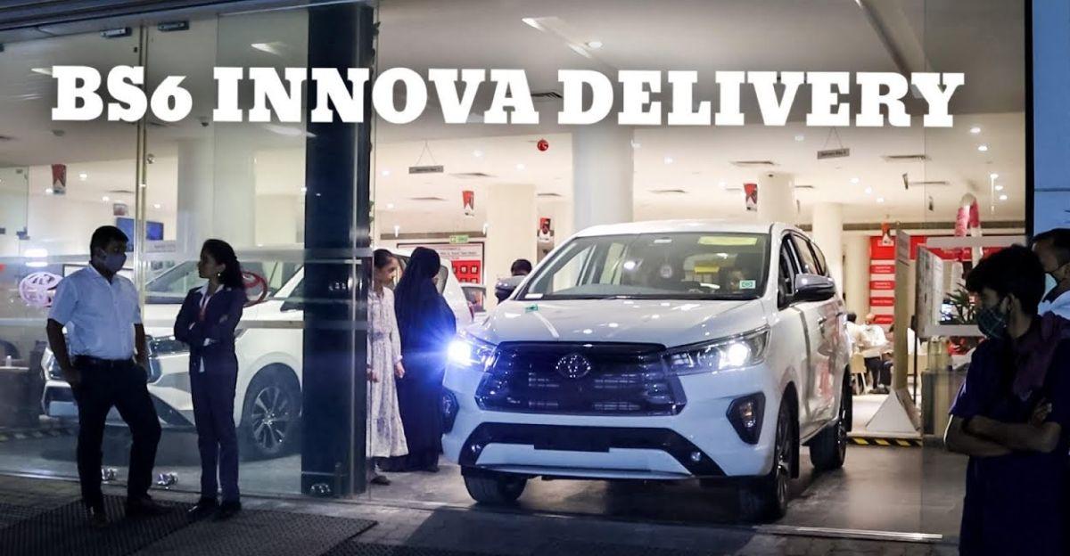 2021 Toyota Innova Crysta फेसलिफ्ट BS6 की डिलीवरी शुरू