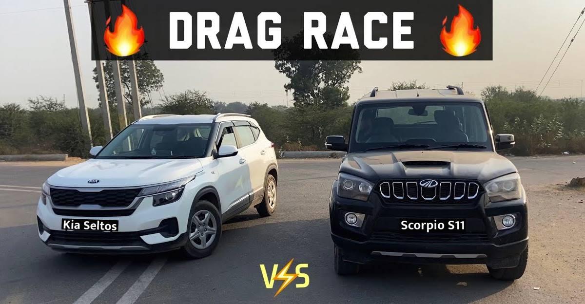 Kia Seltos ड्रैग रेस में Mahindra Scorpio से जीतता है