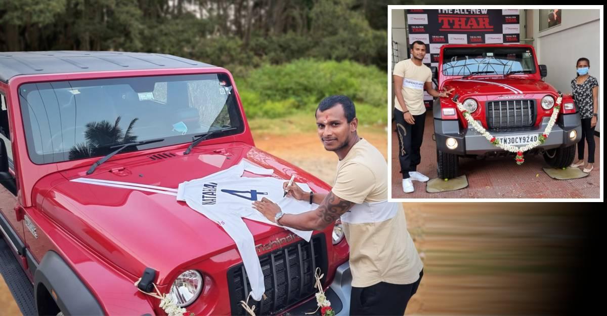 भारतीय क्रिकेटर T Natarajan और Shardul Thakur को Anand Mahindra से उपहार के रूप में 2020 Thar SUVs मिले