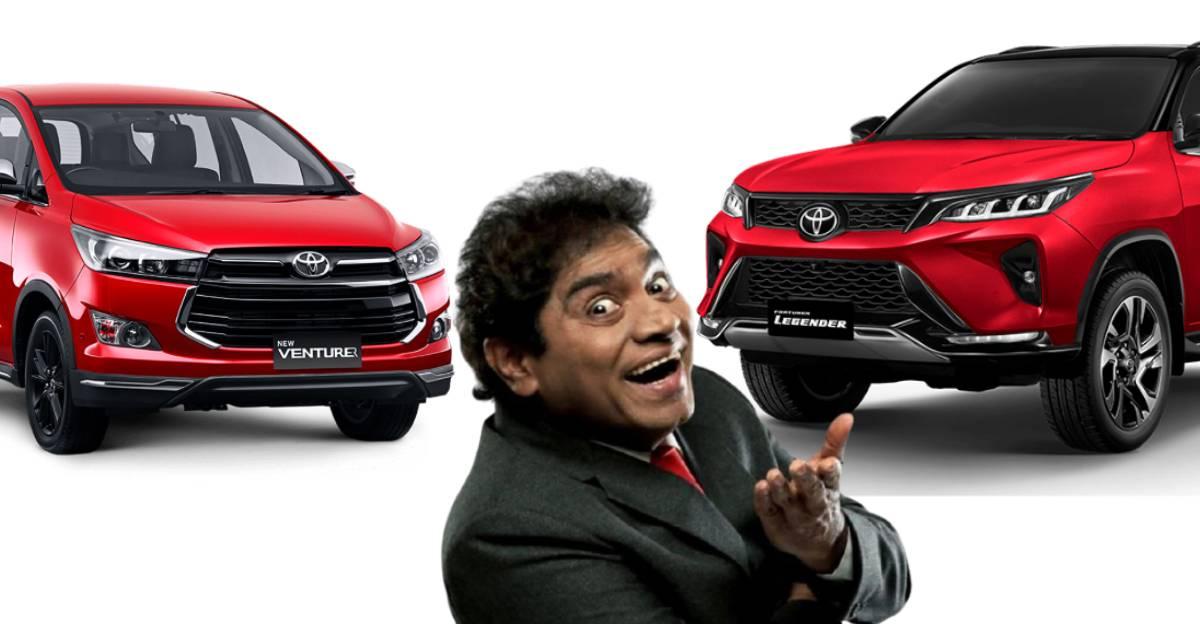 Toyota cars & SUVs का शानदार पुनर्विक्रय मूल्य है: उदाहरणों के साथ साबित