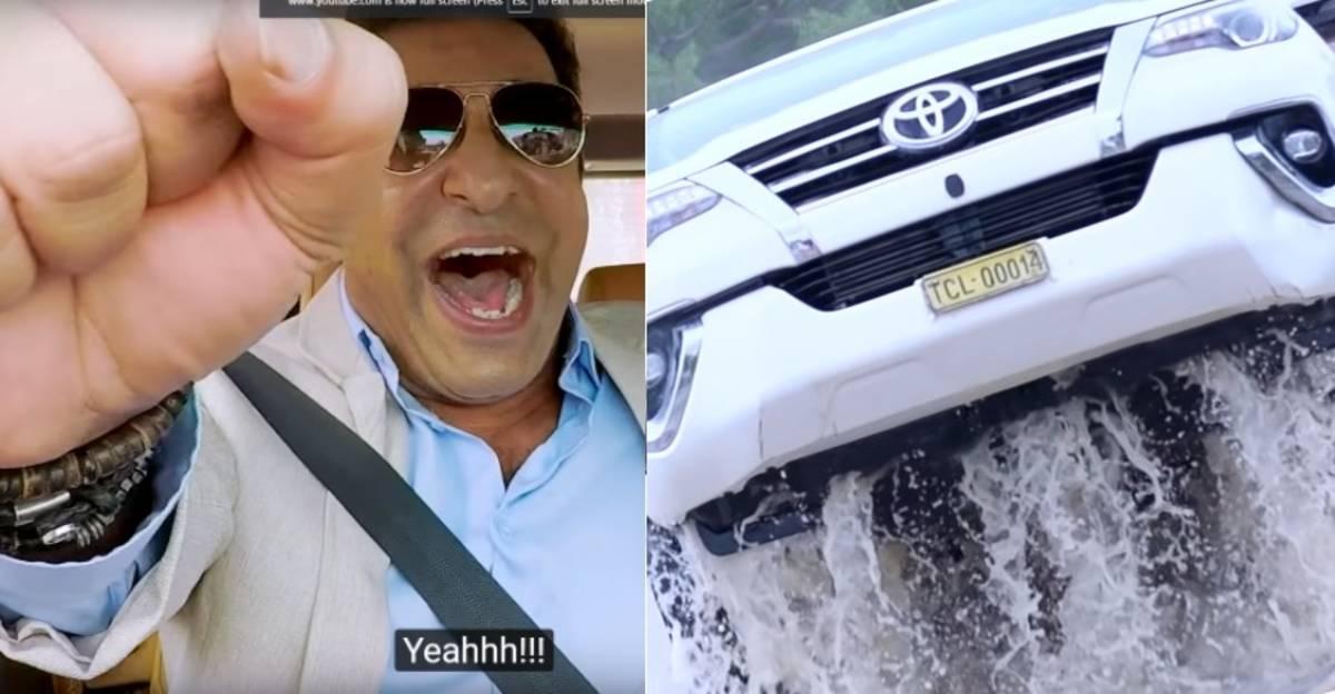 देखिए दिग्गज क्रिकेटर Wasim Akram ने Toyota Fortuner का वीडियो बनाया