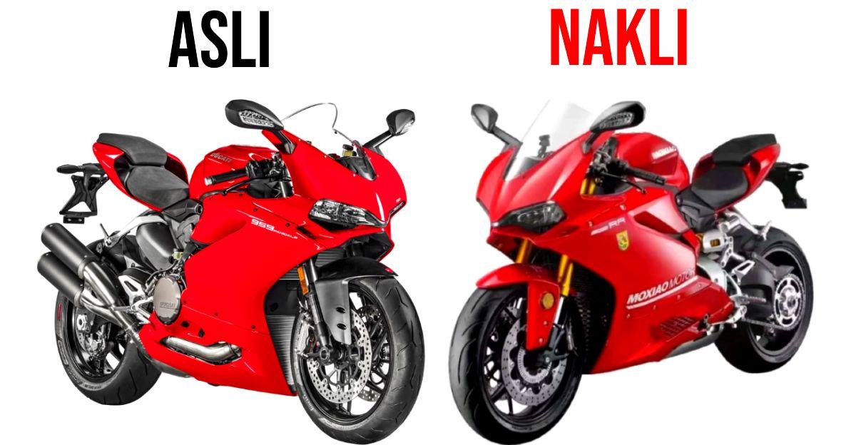चीन की Ducati Panigale नकल सुपरबाइक Royal Enfield Interceptor की तुलना में कम Power बनाती है