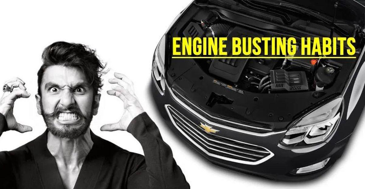 5 car engine को नष्ट करने की आदतों से आपको पूरी तरह से बचना चाहिए