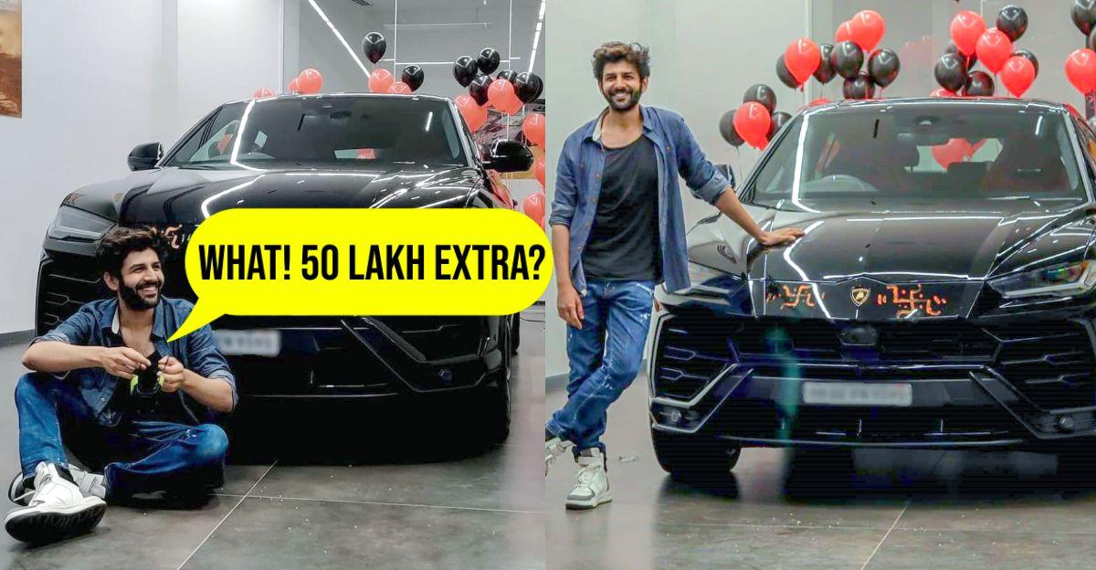 Kartik Aryan ने सिर्फ Lamborghini Urus के '3 महीने की प्रतीक्षा अवधि' को छोड़ने के लिए 50 लाख खर्च किए