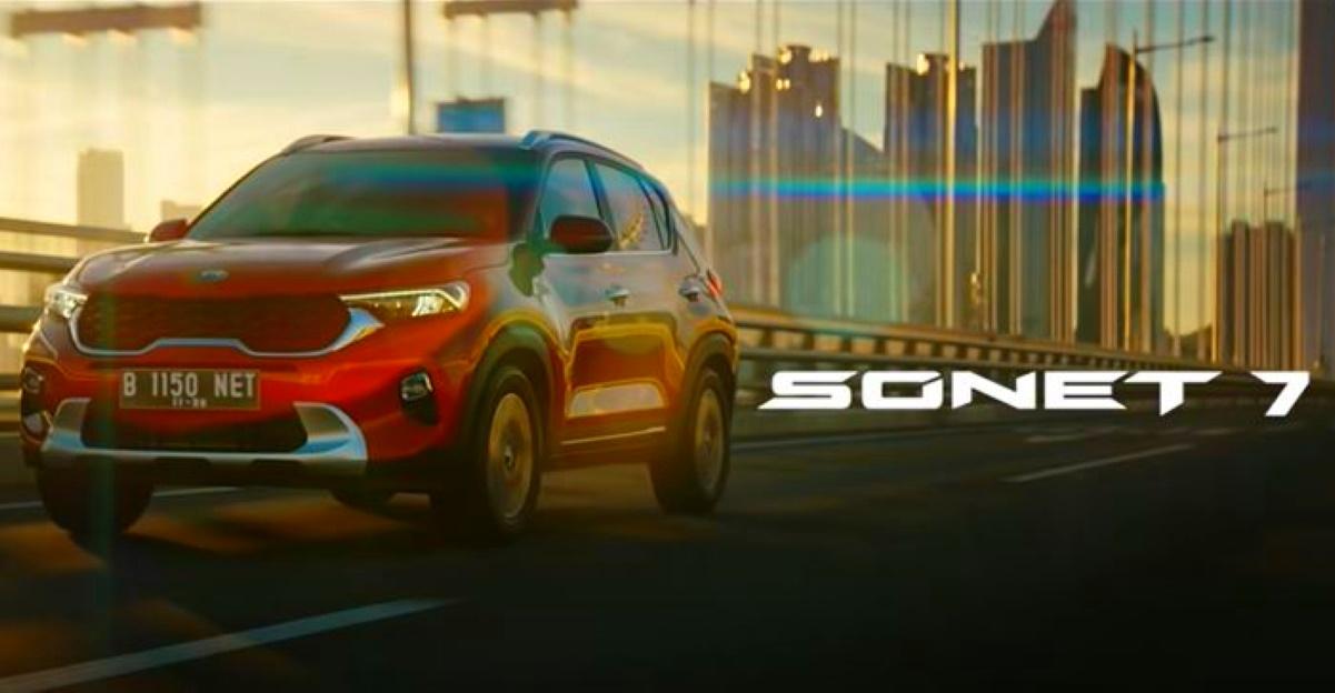 Kia Sonet 7 सीट कॉम्पैक्ट एसयूवी: छवियां और विवरण