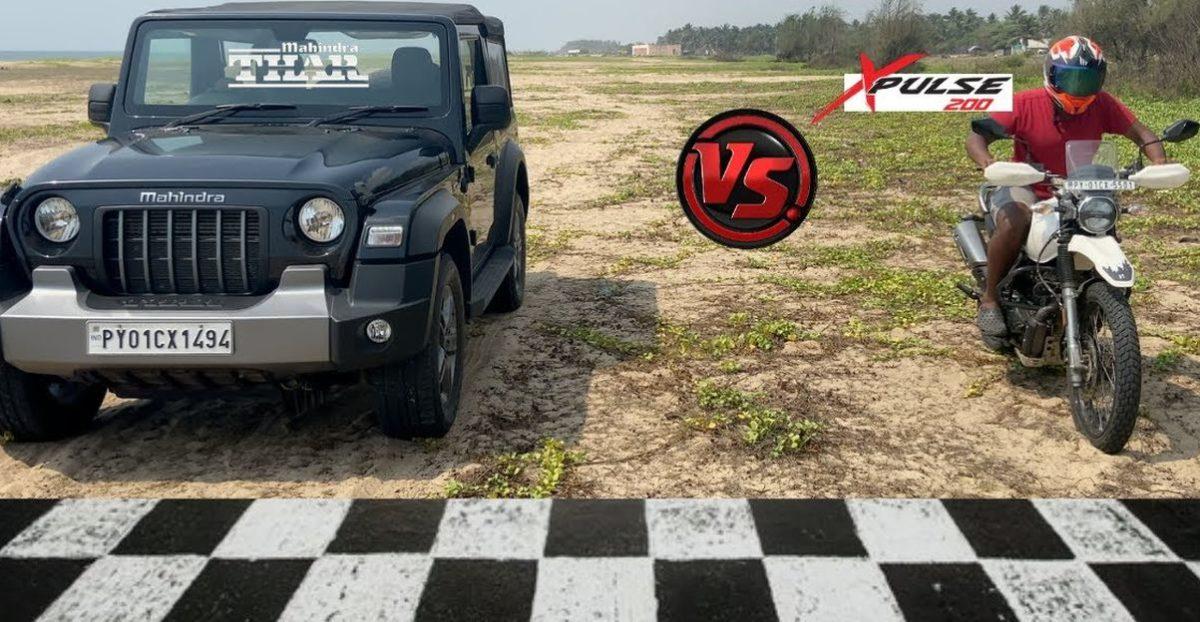 समुद्र तट पर Mahindra Thar vs Hero Xpulse एक ड्रैग रेस में [वीडियो]