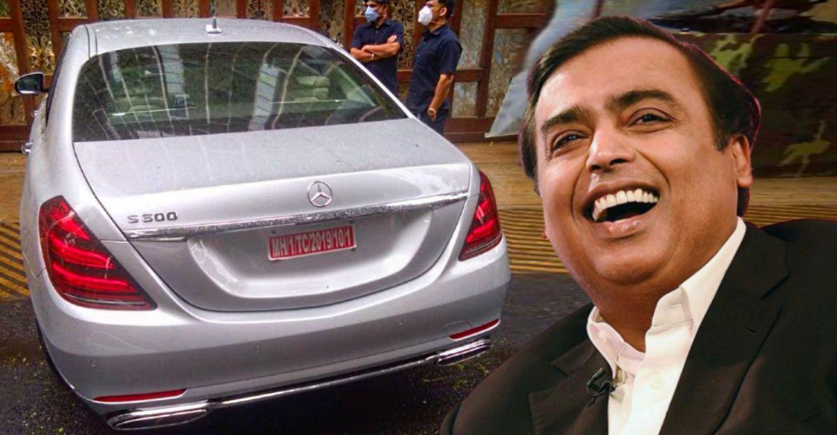 Mukesh Ambani की 'दैनिक कार' बुलेट प्रूफ Mercedes S600 Guard है जिसकी कीमत 10 Crores रुपये हैं