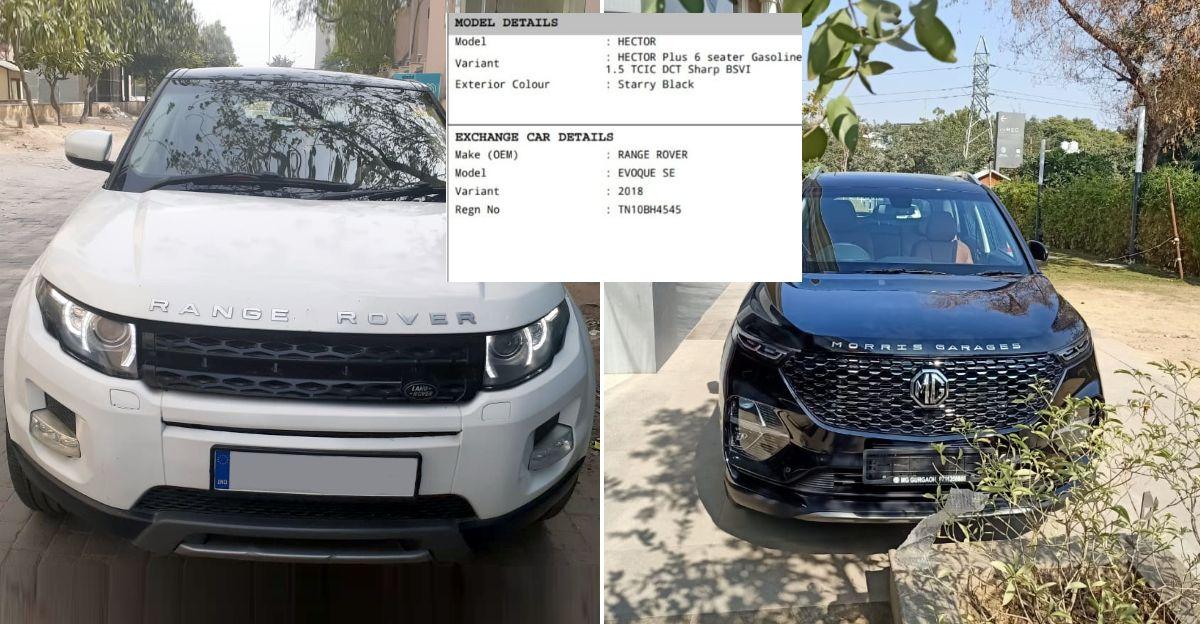 ग्राहक एक नए MG Hector Plus के लिए Range Rover Evoque का आदान-प्रदान करता है