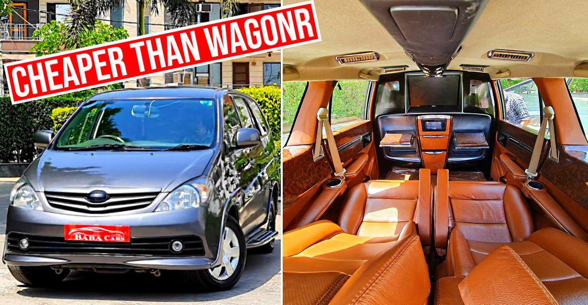 सुपर शानदार DC डिजाइन Toyota Innova एक WagonR की तुलना में सस्ती बिक रही है