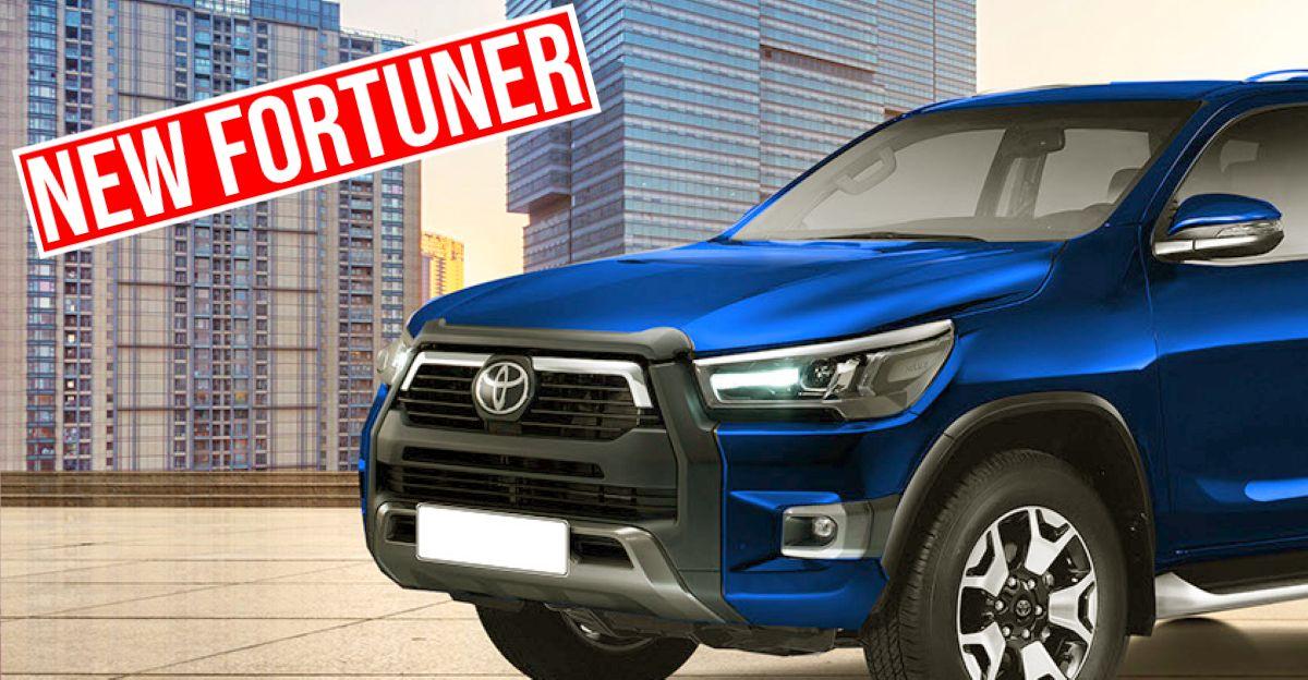 Next-Gen Toyota Fortuner: यह कैसी दिखेगी
