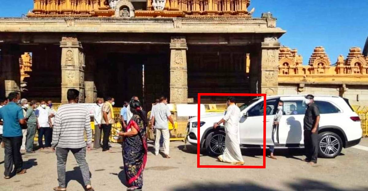 कर्नाटक के मुख्यमंत्री के बेटे ने मंदिर जाने के लिए Mercedes Benz GLS से लॉकडाउन तोड़ा