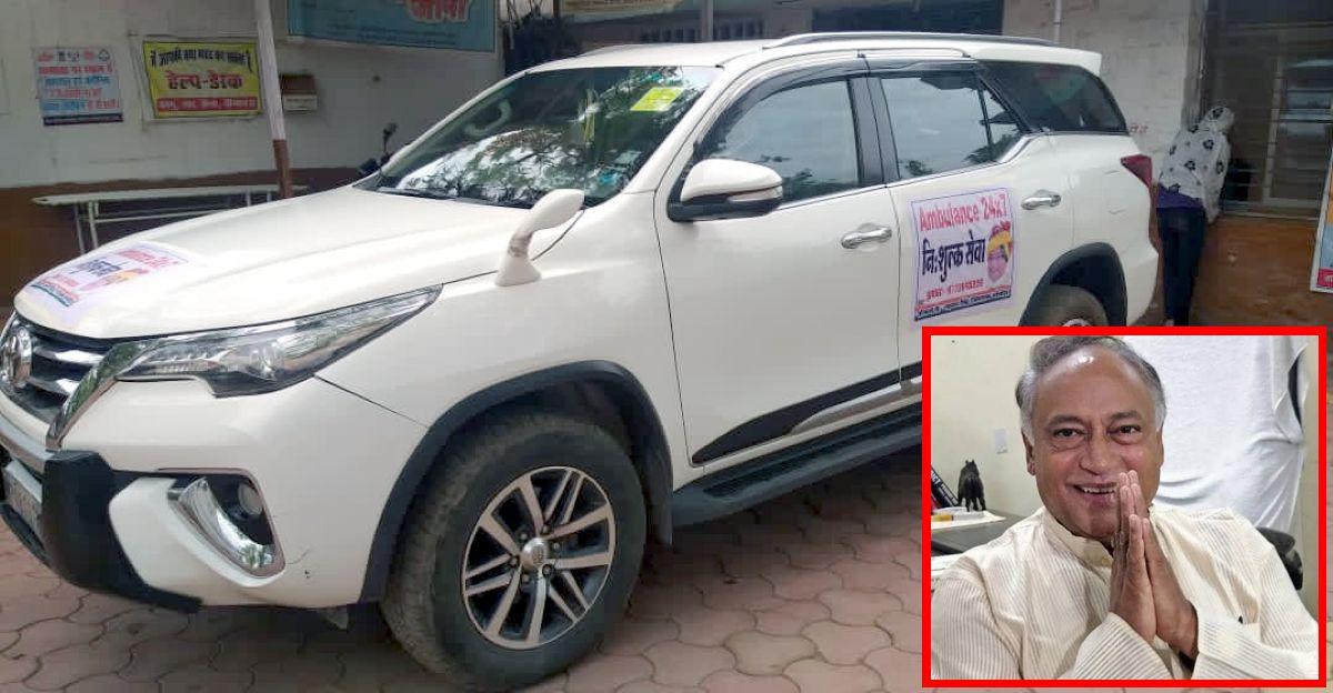 कांग्रेस नेता ने अपनी Toyota Fortuner को एम्बुलेंस के रूप में इस्तेमाल करने के लिए दान किया