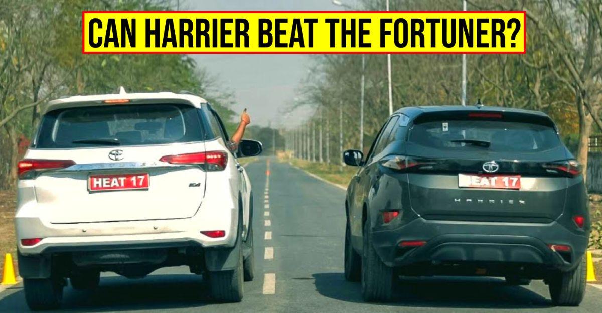 Tata Harrier और Toyota Fortuner एक महाकाव्य ड्रैग रेस में