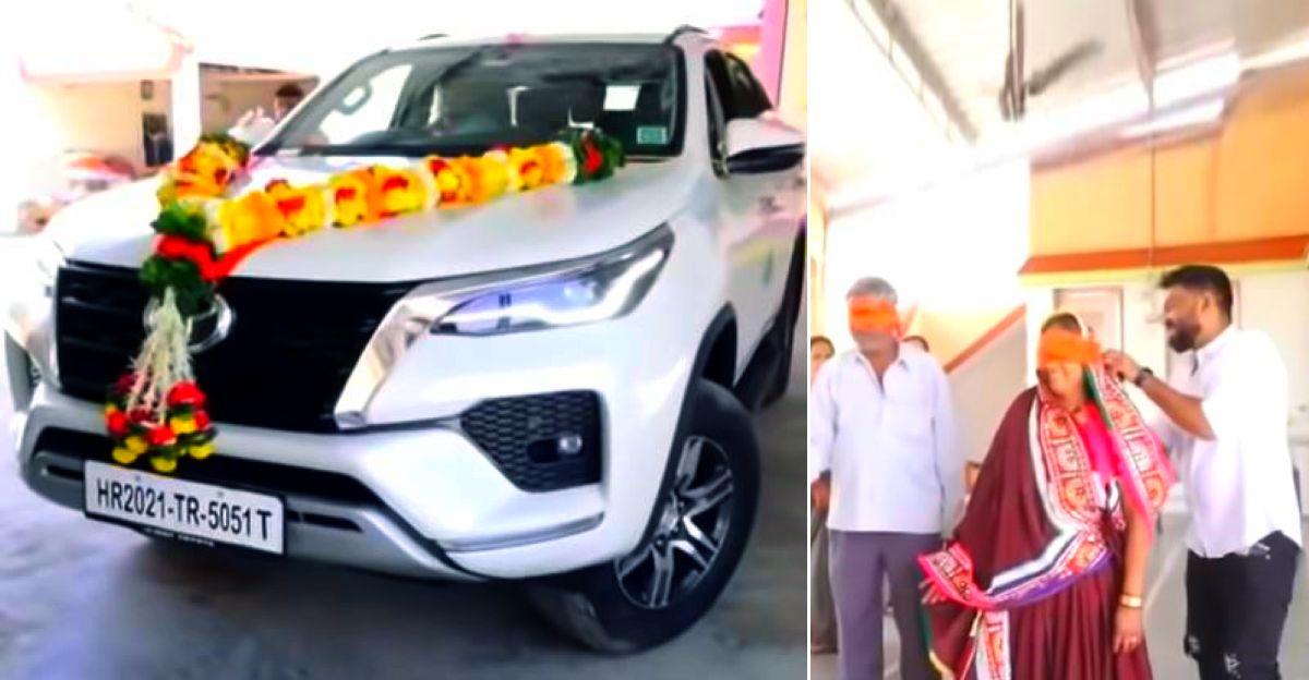 बेटे ने माता-पिता को एक नई Toyota Fortuner लक्ज़री एसयूवी उपहार में दी