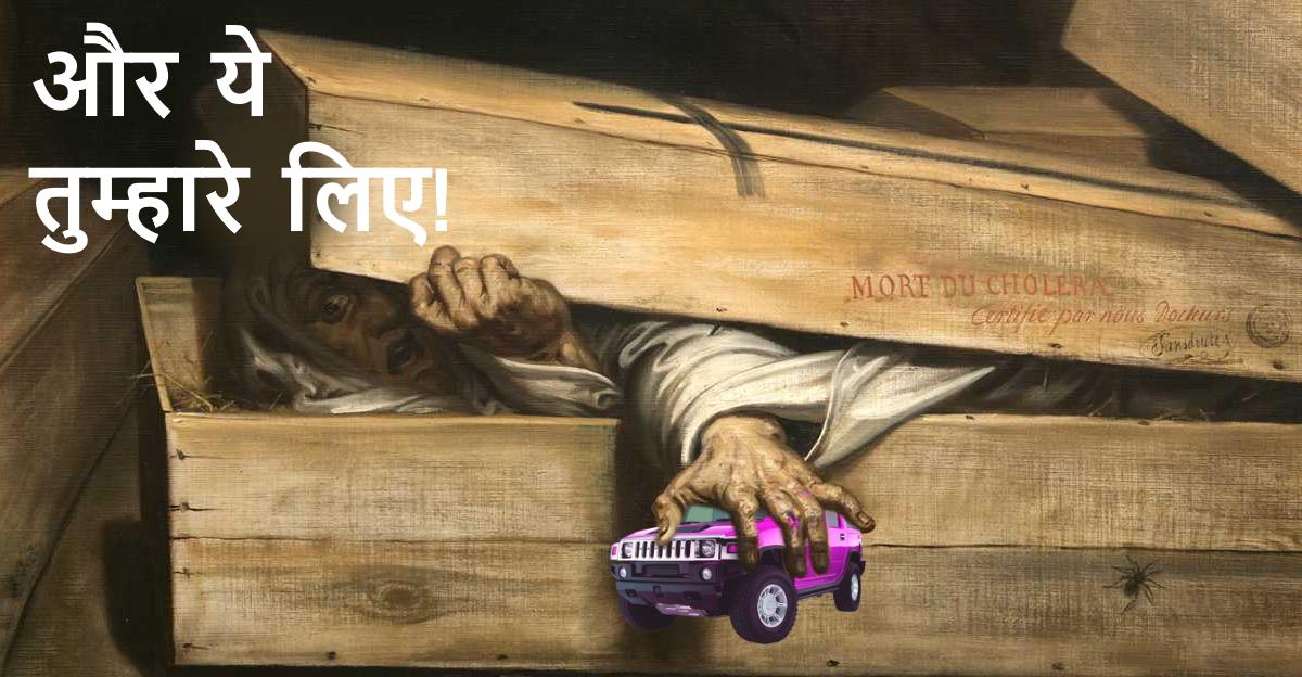 सरकार ने मृत्यु के बाद वाहन स्थानांतरण प्रक्रिया आसान बनाया!