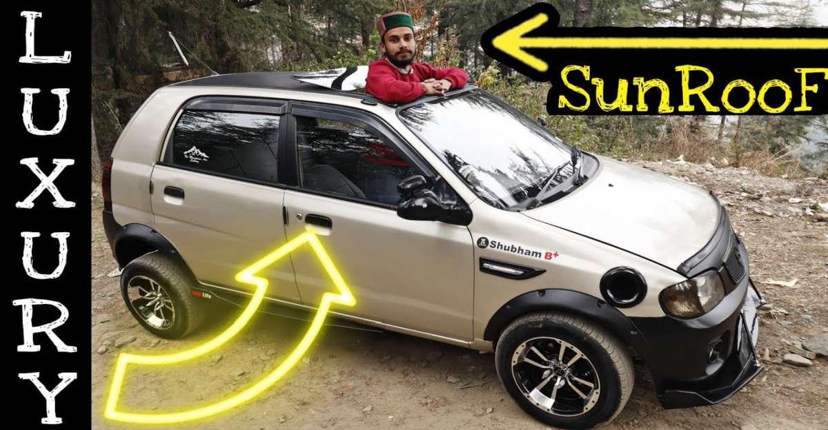 Electric सनरूफ पाने वाली भारत की पहली मॉडिफाइड Maruti Alto: ये है