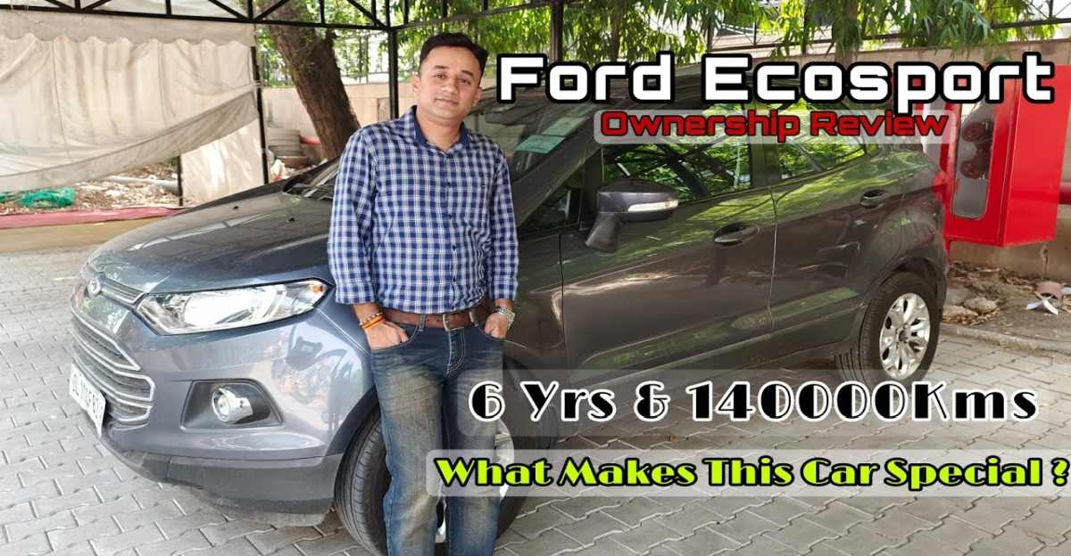 Ford EcoSport कॉम्पैक्ट SUV को 1.40 लाख किलोमीटर तक चलाने के बाद मालिक द्वारा समीक्षा [वीडियो]