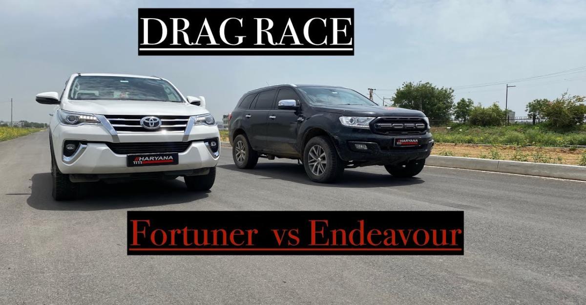 Ford Endeavour 3.2 बनाम Toyota Fortuner एक ड्रैग रेस में