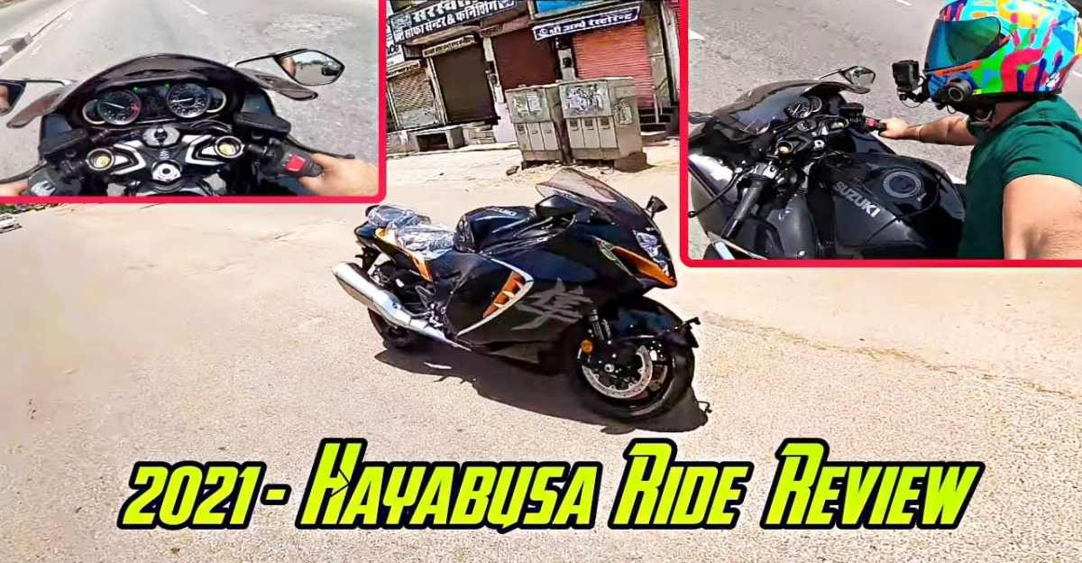 2021 Suzuki Hayabusa: Vlogger ने शेयर किया राइडिंग का अनुभव