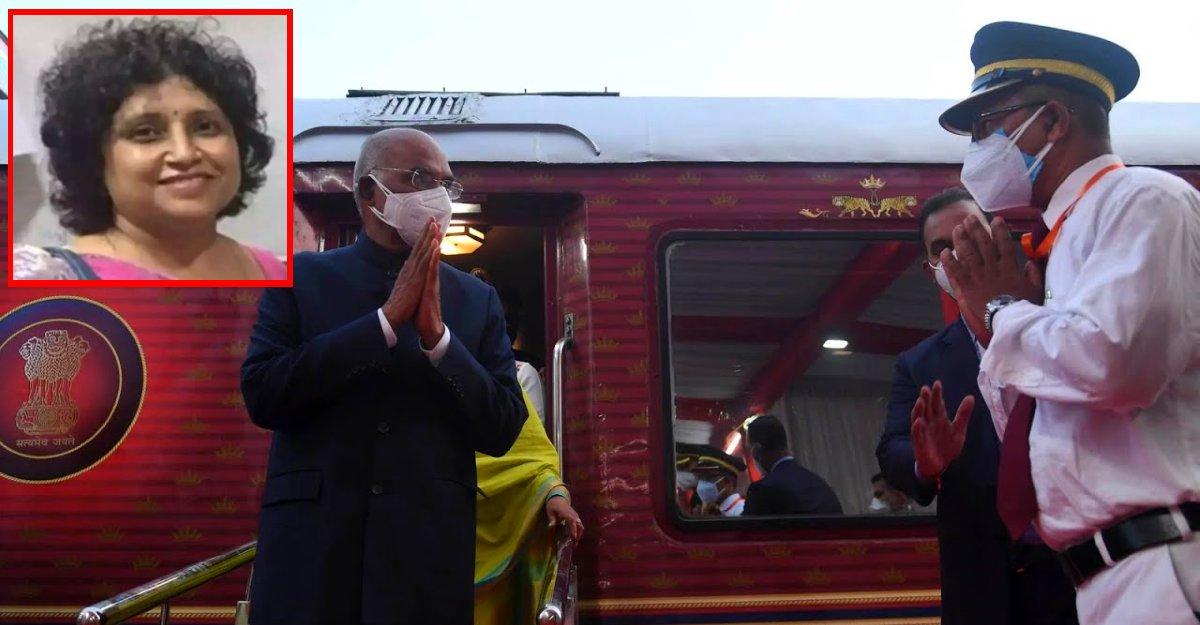 राष्ट्रपति रामनाथ कोविंद की स्पेशल ट्रेन को पास कराने के लिए कार रुकने से बीमार महिला की मौत