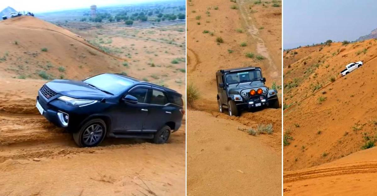 'Dune टेस्ट' में Toyota Fortuner बनाम Mahindra Thar बनाम Isuzu V-Cross [वीडियो]