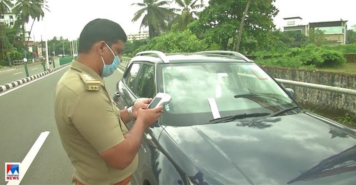 गलत तरीके से पार्क किए गए वाहन: केरल MVD ने एक ही दिन में 5 लाख रु जुर्माना वसूले