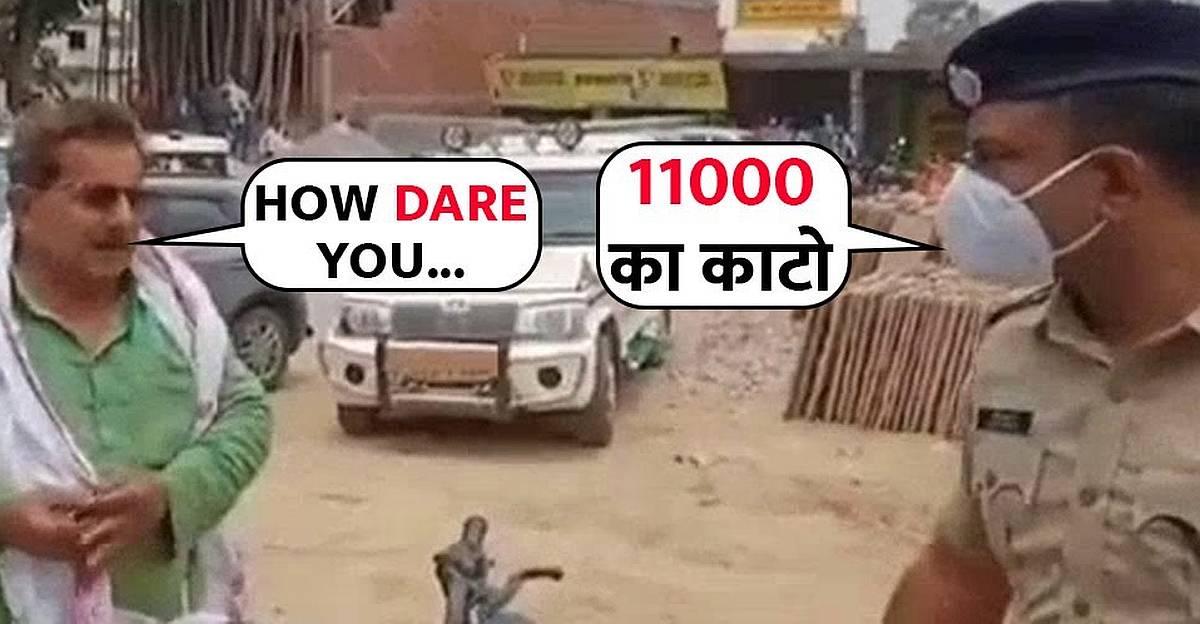 मोटरसाइकिल पर सवार नेता पर हेलमेट, मास्क नहीं पहनने पर 11,000 रुपये का जुर्माना लगाया गया