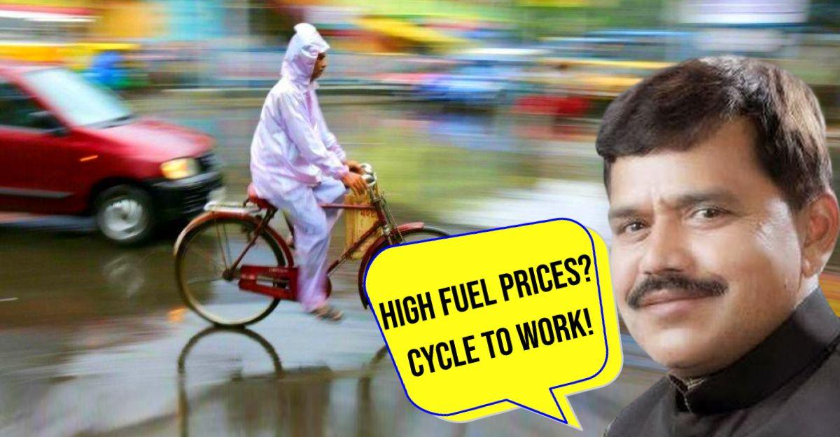 ईंधन की ऊंची कीमतों का विरोध कर रहे लोगों से भाजपा मंत्री ने 'साइकिल से काम पर जाना' कहा