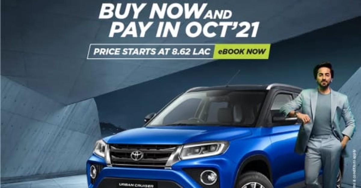Toyota Urban Cruiser कॉम्पैक्ट एसयूवी अभी खरीदें और अक्टूबर 2021 में भुगतान करें