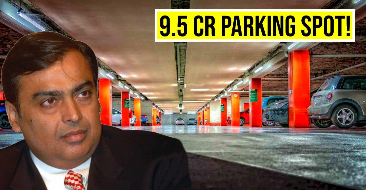 दुनिया का सबसे महंगा पार्किंग स्थल 9.5 करोड़ रुपये में बिका