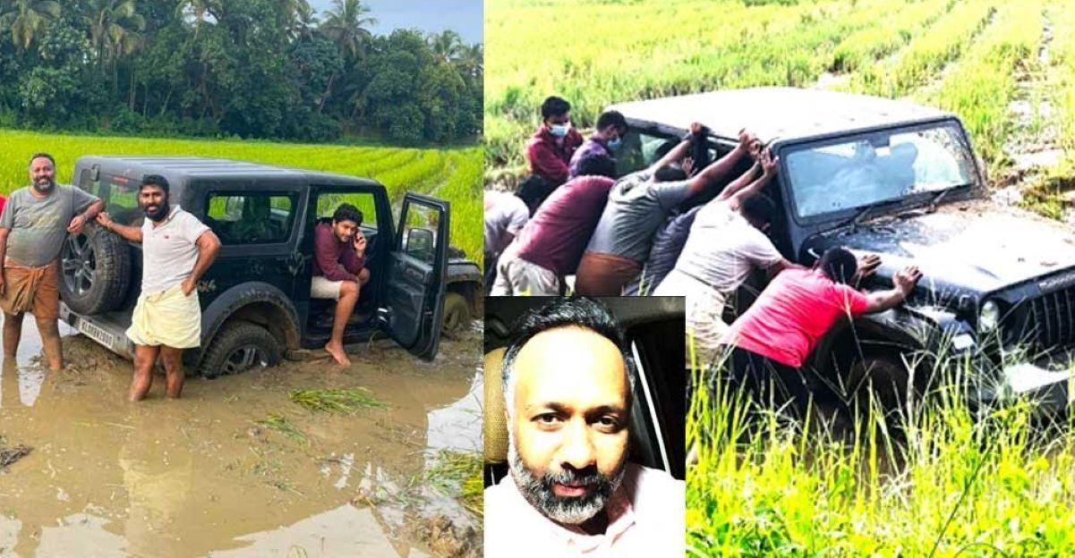 केरल के लोग Mahindra Thar के साथ पंजाबी वीडियो की नकल करने की कोशिश करते हैं: अटक गए
