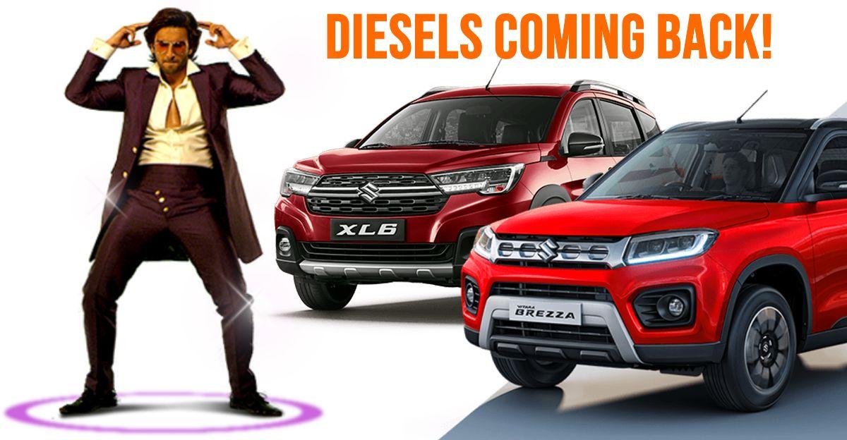 Maruti Suzuki XL6, Ertiga, Vitara Brezza और Ciaz में नया 1.5 लीटर डीजल इंजन लगाएगी