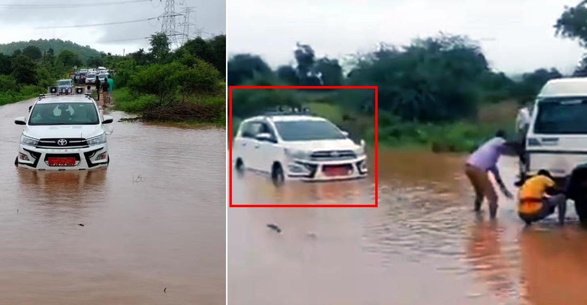 बाढ़ के पानी में फंसी MP की Innova: ग्रामीणों को उम्मीद है कि अब वह उनका दर्द समझेंगे [Video]