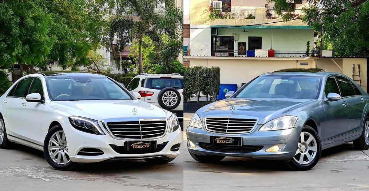अच्छी तरह से रखरखाव वाली Mercedes-Benz S-Class लग्जरी सेडान 9.95 लाख रुपये से शुरू