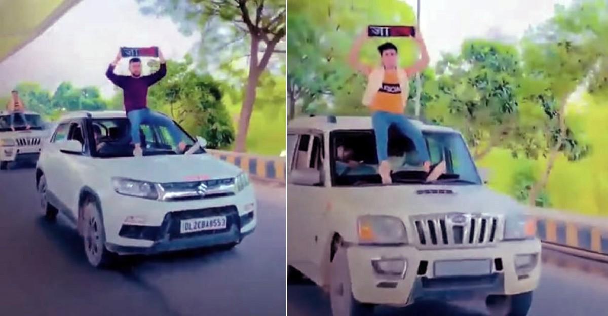 एसयूवी की छतों पर युवा सवारी: थप्पड़ के साथ 36,000 रुपये का जुर्माना