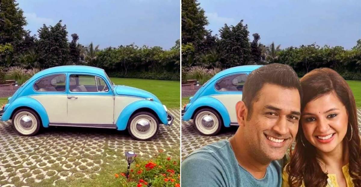 Captain cool एमएस धोनी ने शादी की सालगिरह के लिए पत्नी को एक विंटेज Volkswagen Beetle उपहार में दी?